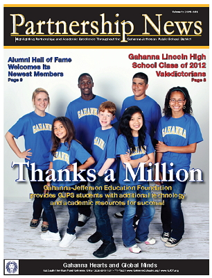 Image: 2012 Partnership News Cover